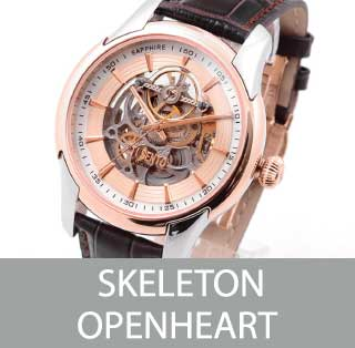 SKELETON-OPENHEART