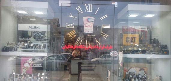 گالری ساعت شنی نماینده ساعت مچی آلبا در شهر سنندج